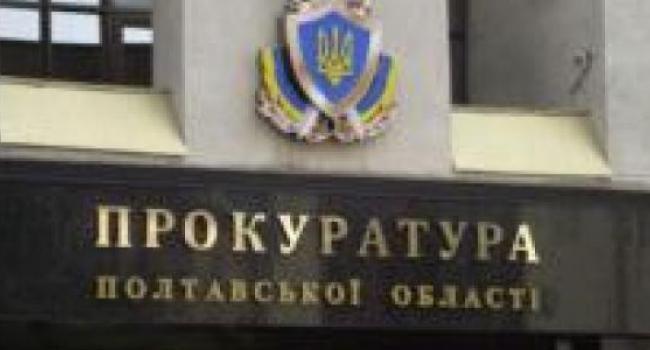 На Полтавщине новый заместитель прокурора области