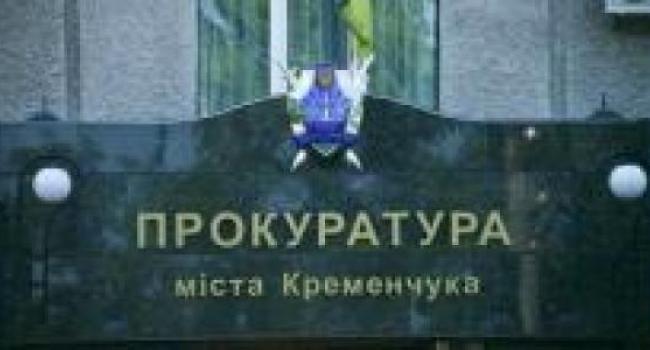 Рейтинг прокуроров: лидируют участник АТО Захаров и адвокат Портянко