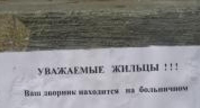 Кременчугские дворники массово уходят на больничный