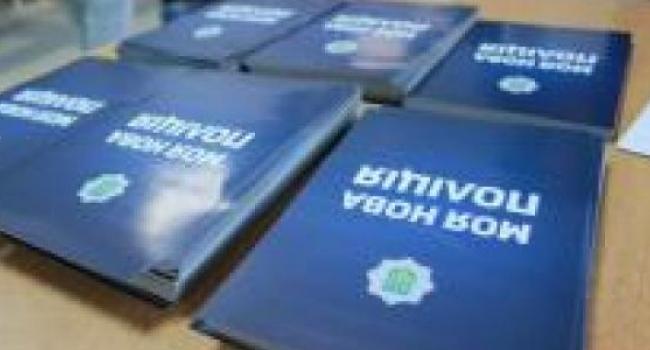 В Кременчуге уже почти три тысячи желающих стать полицейскими