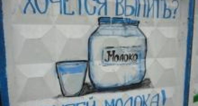 Украинцы потребляют в четыре раза больше алкоголя, чем молока