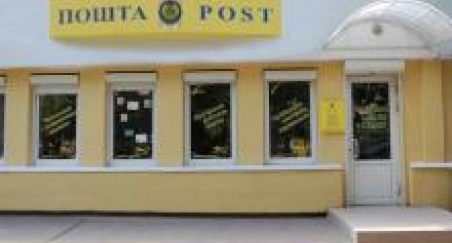 С 1 мая в Украине почтовая связь подорожала на 20%