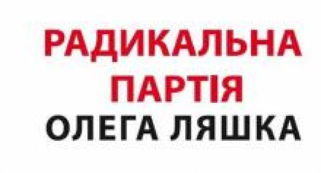 Кременчугские радикалы проведут шествие против повышения тарифов