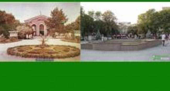 Какими были и стали скверы Кременчуга: сквер имени Бабаева