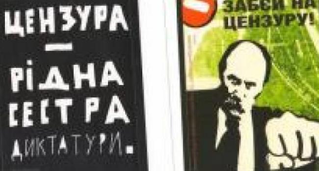 Международная выставка «Stop цензуре» приехала в Кременчуг