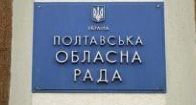В Полтавском облсовете создано 10 депутатских фракций