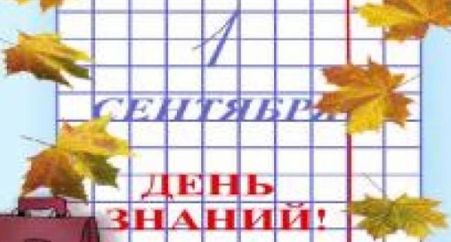 Вице-мэры Кременчуга разошлись по школам
