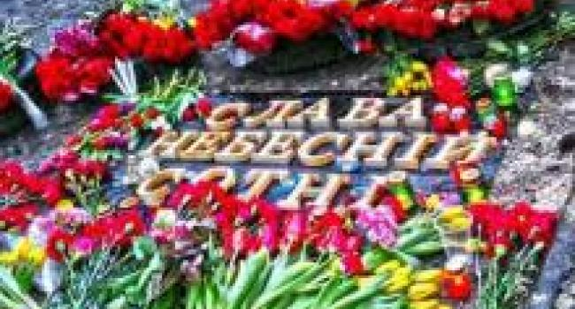 Активисты «Майдана» согласовали место установки памятного знака «Героям Небесной сотни»