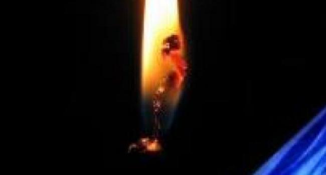Кременчуг простится с 18-ым погибшим участником АТО