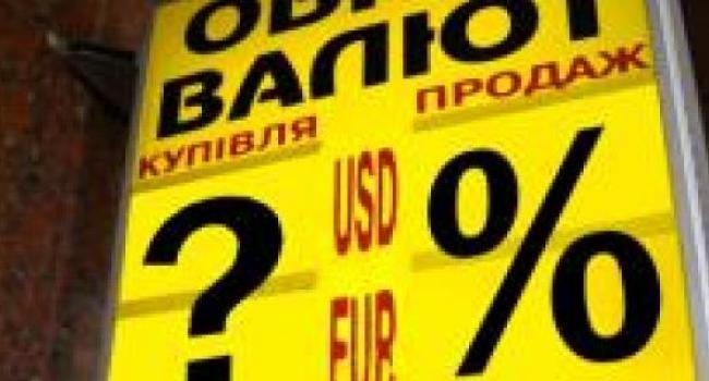 Закон об отмене военного сбора с валютных операций вступил в силу