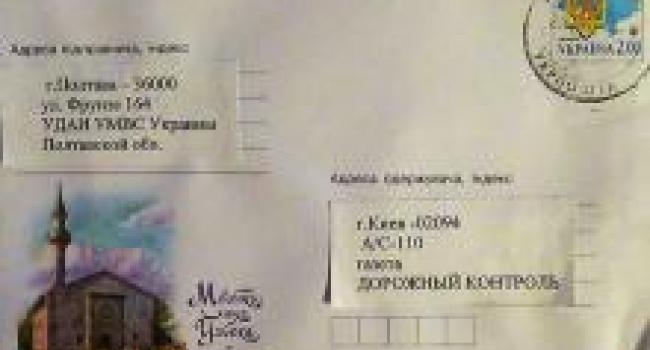 Полтавские ГАИшники жалуются, что их опять заставляют брать взятки