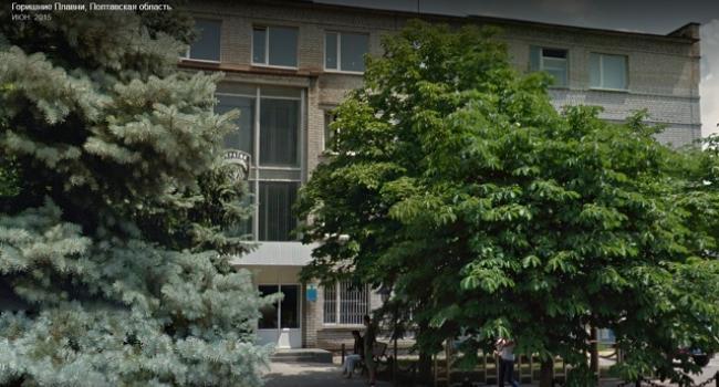 Отделение полиции №2 Горишни Плавни