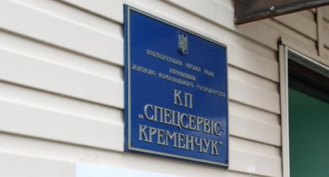 Для КП «Спецсервис Кременчуг» планируют закупить две машины для отлова бродячих собак