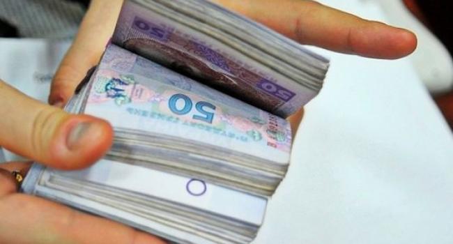 Украинцам ограничили наличные расчеты на сумму более 50 тысяч грн