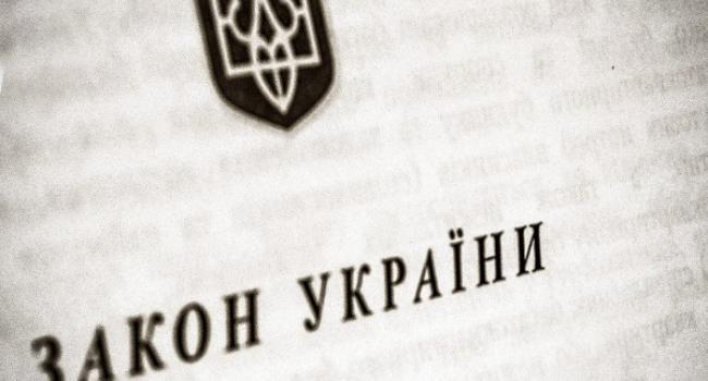 Медведовский выиграл у Малецкого иск в Апелляционном суде
