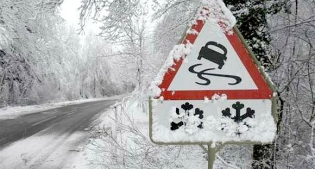 Вниманию водителей: места для отстоя автотранспорта на период ухудшения погоды