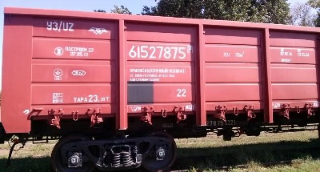 Крюковский вагонзавод планирует увеличить производство до 1,5 тыс. грузовых вагонов