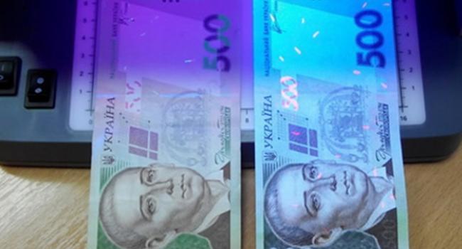 В Кременчуге продолжают «всплывать» фальшивые пятисотки