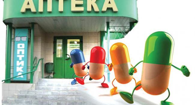 В Кременчуге в микрорайоне Реевка – на окраине города в частном секторе обещают аптечный пункт