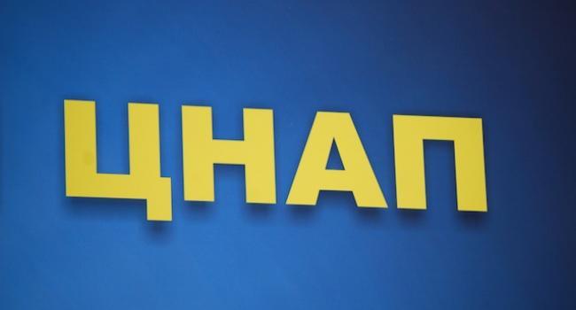 Кременчугский ЦПАУ временно прекратил оформлять биометрические паспорта