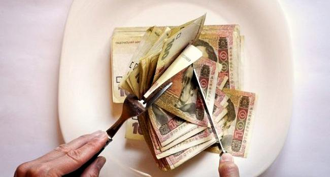 Кременчужанам придется заплатить за расширение кругозора чиновников