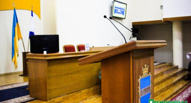 Кременчугская «Батьківщина» озаботилась общественно-политической ситуацией в Украине