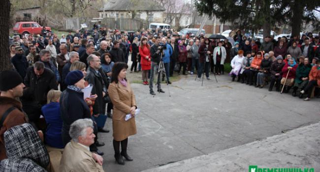 Жители Кременчугского района – Холоду: «Жека! Ты попутал рамсы!»