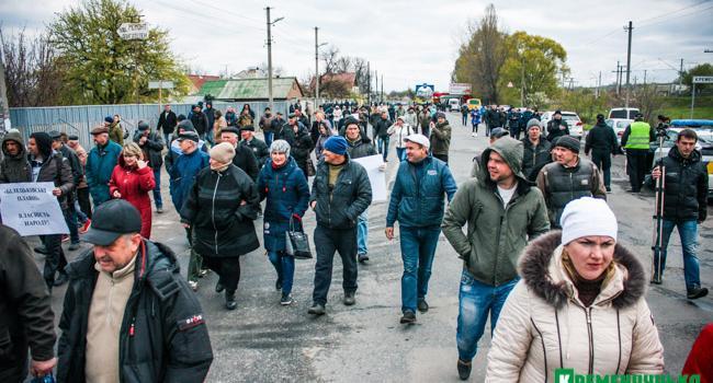 В Кременчуге протестующие перекрыли трассу (обновляется)