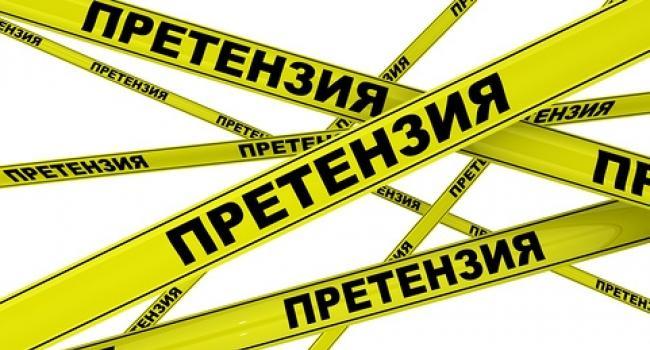 Малецкий обвинил ПАО «Полтаваоблэнерго» в саботаже