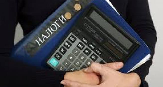 Кременчугские налоговики собрали около 3 млрд. грн. платежей плюс 700 млн. на пенсии