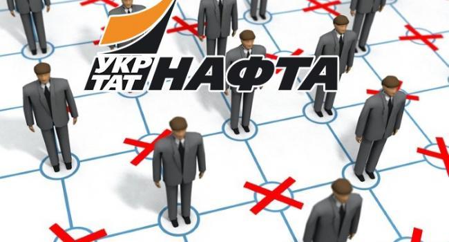 В 2017 году на «Укртатнафте» запланировано сокращение 450 сотрудников