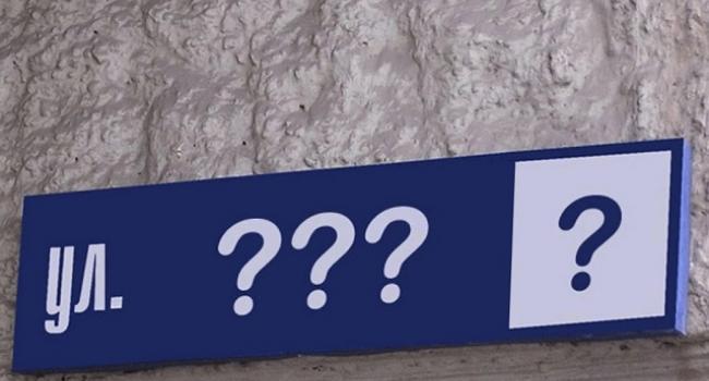 Государство обмануло – за смену адреса кременчужан заставляют платить