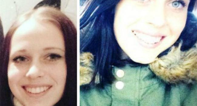 Кременчугская полиция разыскивает 16-летнюю девушку