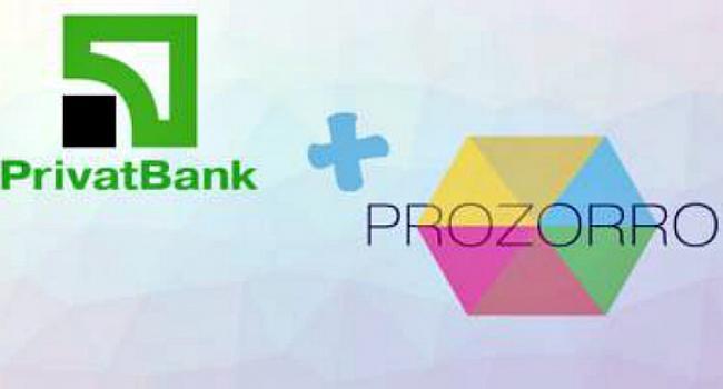 ПриватБанк переводить закупівлі на ProZorro
