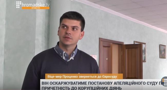 Р.Проценко