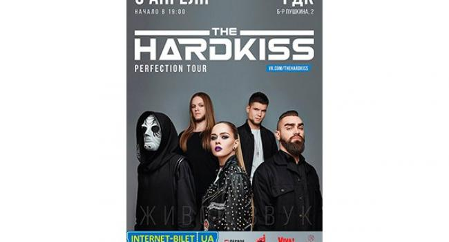 В Кременчуге снова выступят The Hardkiss