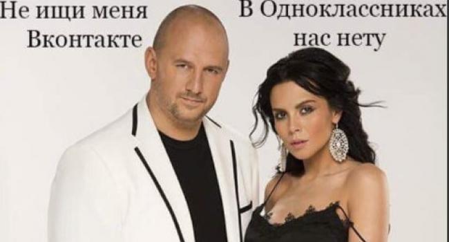 Не ищи меня: бурная реакция на запрет ВКонтакте и Одноклассников в Украине