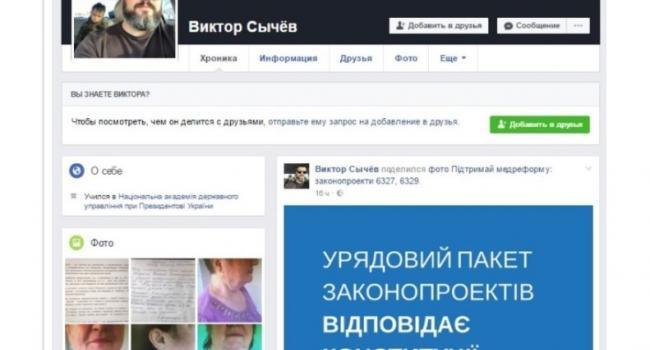Главврач Сычев, как флюгер: то выступает против профильного министерства, то резко поддерживает