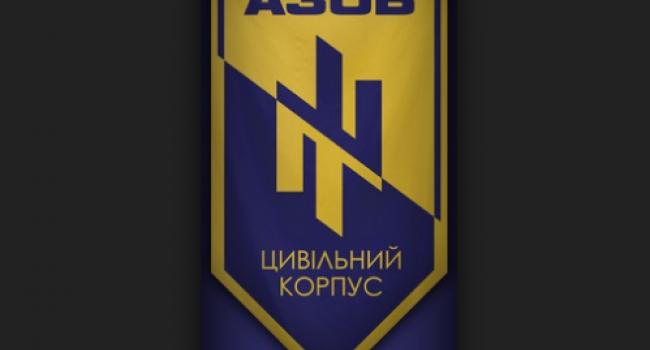 «АЗОВ» через депутата Пиддубную в горсовете поднял вопрос о программе энергетического развития Кременчуга