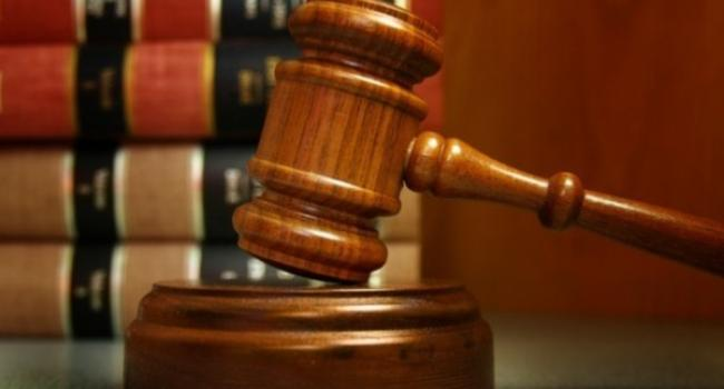 Кременчужане прошли первые тесты на пути в Верховный Суд