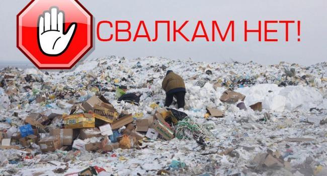 Львов-2: мусорная эстафета теперь и в Кременчуге