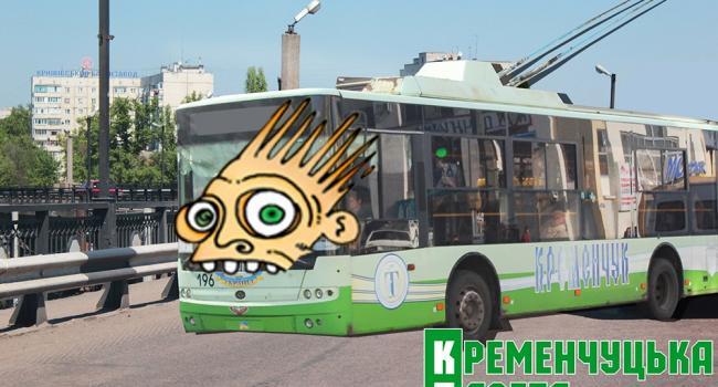 Ждем, когда по мосту пойдут троллейбусы – в Кременчуге дали зеленый свет 8-миллионномукредитномудоговору
