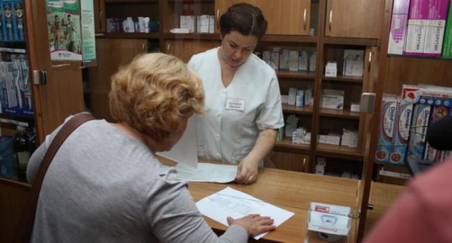 Наскільки доступні кременчужанам «Доступні ліки» у «Доступній аптеці»