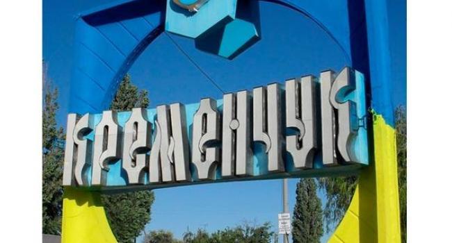 Кременчук у вересні відвідає багато іноземних гостей