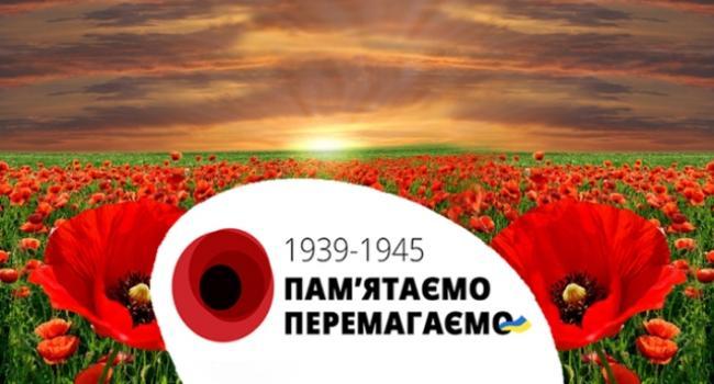 Заходи до вшановування Дня пам'яті та примирення, Дня перемоги над нацизмом у Другій світовій війні у Кременчуці