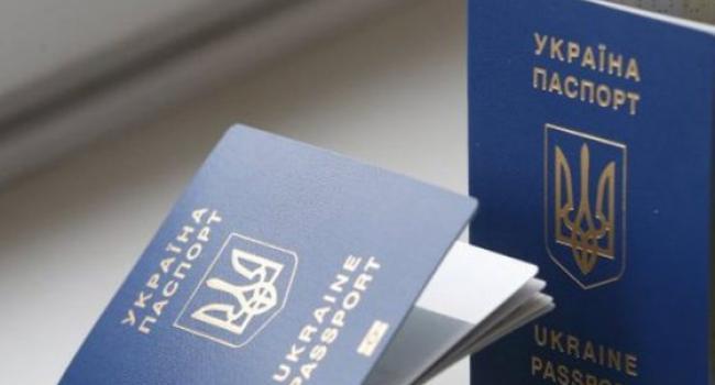 В Кременчуге загранпаспорт будет сделать легче