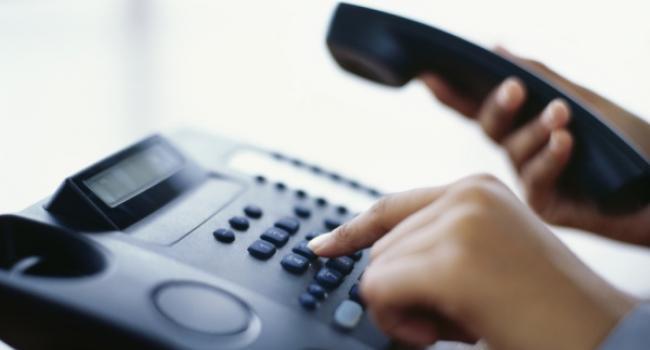 Частина підрозділів Кременчуцької мерії «переїхала» на нові номери телефонів