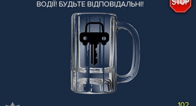 Водії міста не бояться покарань за керування транспортним засобом у стані алкогольного сп'яніння.