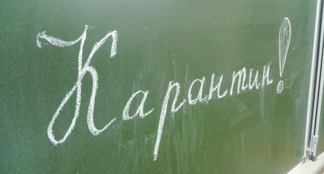 До 11 березня закрити на карантинкременчуцькі школи - рекомендують епідеміологи
