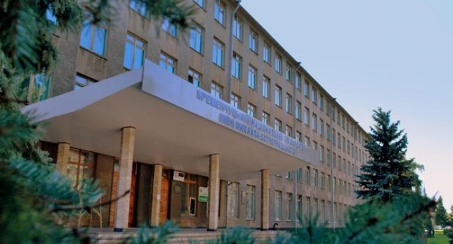 Кременчуцький університет кличе 11-тикласників та їх батьків на день відкритих дверей